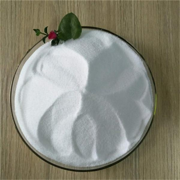 Best Price Ammonium Chloride Supplier